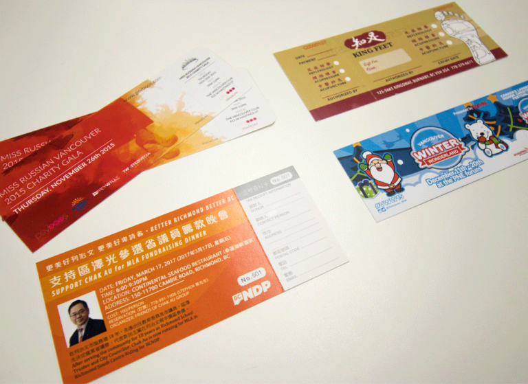 Twiisted-event-ticket2