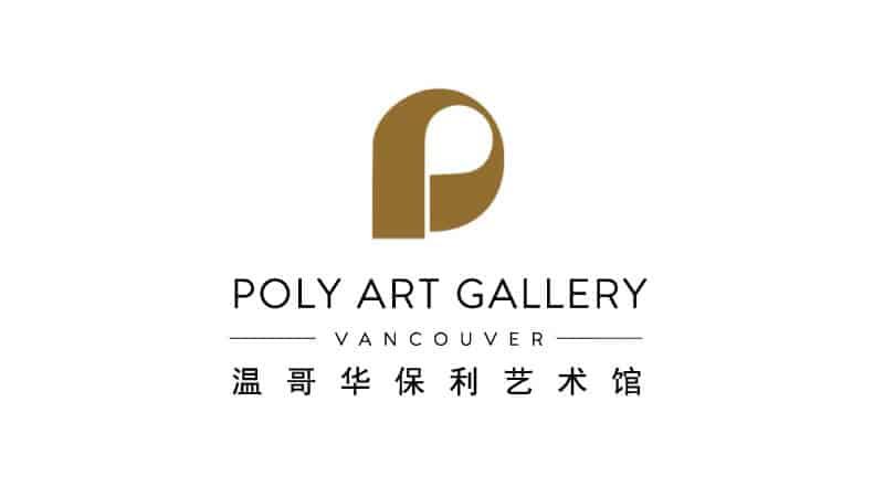 PolyArtGallery