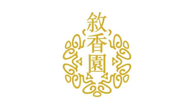 ShiangGarden