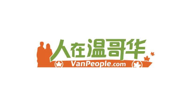 VanPeople