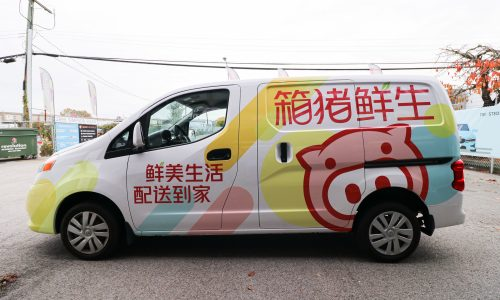 Commercial car wrap Vancover 5