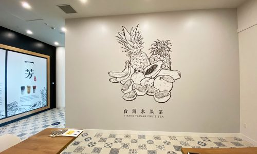 Wall Graphics wall wrap installation Richmond 4